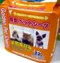Golden Pet Sheets 狗尿墊 (60cmx90cm) 22片裝