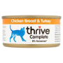 Thrive 天然貓主食罐頭 75g -雞+火雞