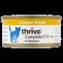 Thrive 天然貓主食罐頭 75g -幼貓雞胸肉