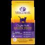 Wellness Complete Health G.F. 體重管理配方 5lbs8oz