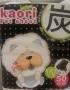 日本 Kaori 竹炭芯消臭尿墊50片裝 (45X60)
